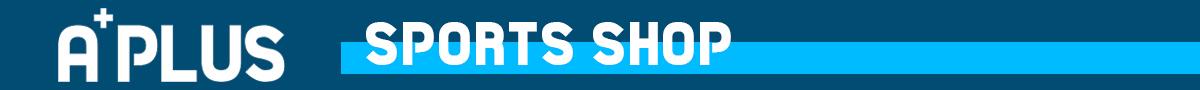 Asports shop