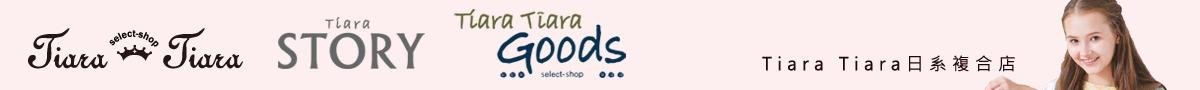 Tiara Tiara日系複合店