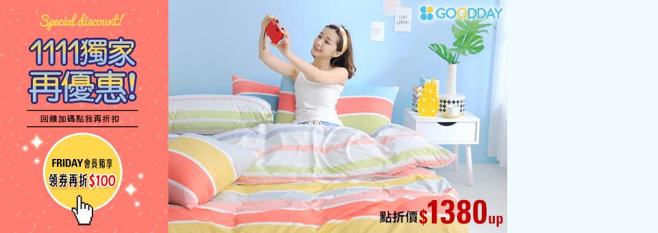 纖絨棉防蹣床組