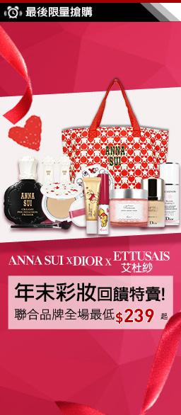 Anna Sui/Dior