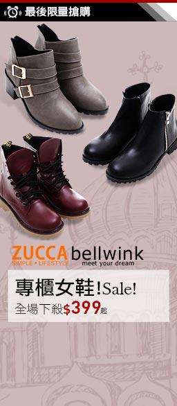 ZUCCA專櫃女鞋歲末年終399起