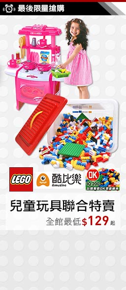 LEGO樂高兒童玩具聯合特賣5折起