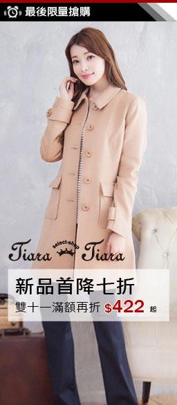 Tiara Tiara專櫃女裝聯合特賣7 折起