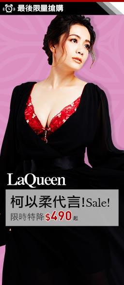 LaQueen蠶絲內衣$490起