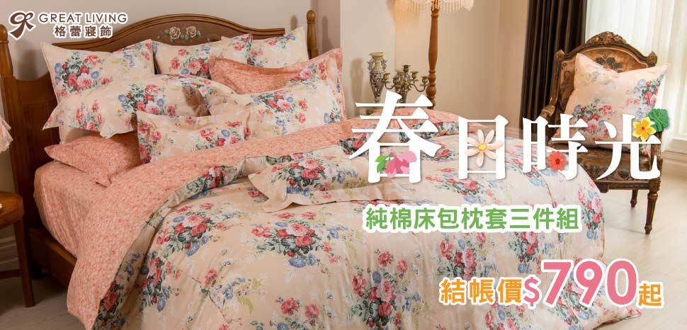 http://shopping.friday.tw/4/440/2/311757/334669.html