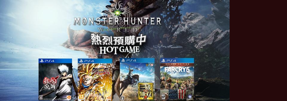 最新遊戲片預購
