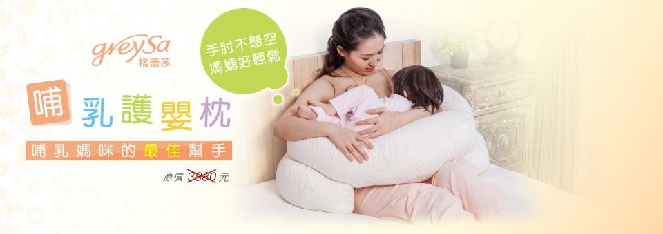 媽媽用完換寶寶用