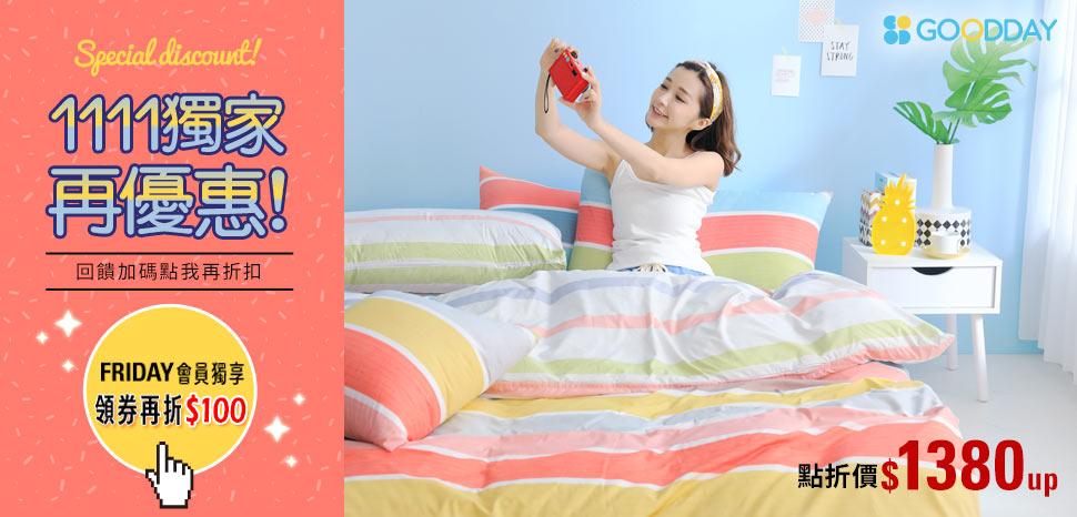 http://shopping.friday.tw/1/275/3/35237/90036/175797.html