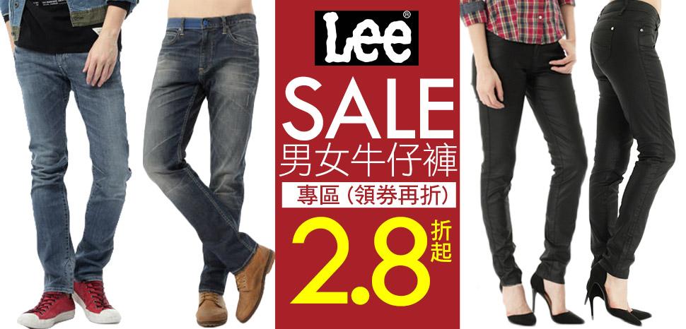 牛仔褲2.8折起