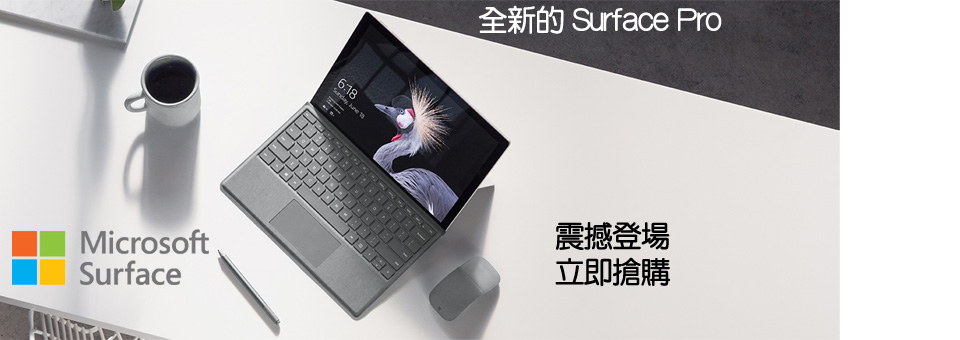Microsoft The New Surface Pro