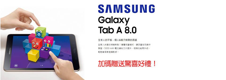 全新Tab A 8吋LTE版 平板