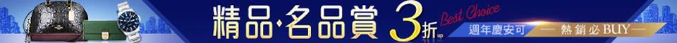 1116精品EDM_B1