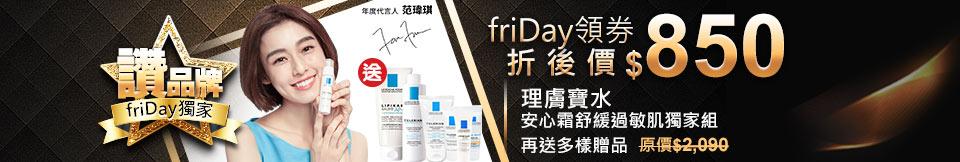 讚品牌-理膚保水