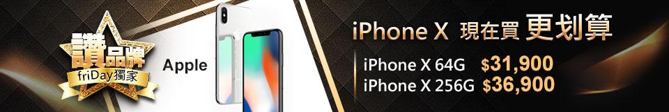 讚品牌-iPhone