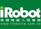 iRobot掃地機器人