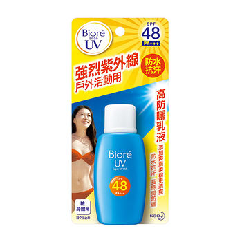 【防曬/隔離】Biore 高防曬乳液SPF48