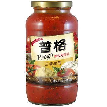 普格Prego麵醬-三種起司680g