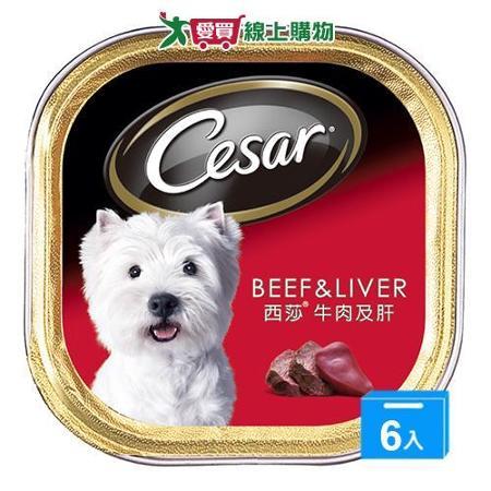 西莎精緻狗罐頭-牛肉及肝100g*6入