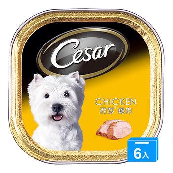 西莎精緻狗罐頭-雞肉100g*6入
