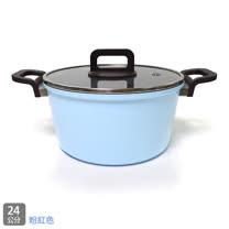 韓國NEOFLAM PHILOS系列 24cm陶瓷不沾湯鍋+玻璃鍋蓋(EK-PH-C24)