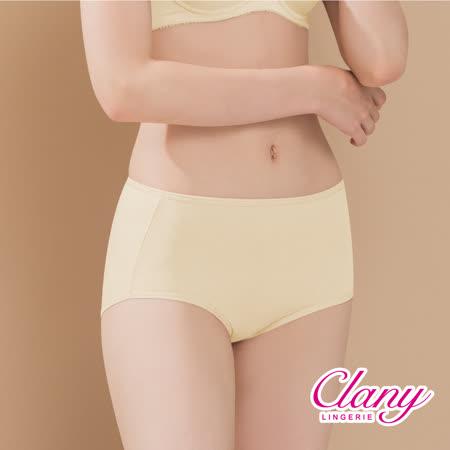 【可蘭霓Clany】天然健康絲蛋白M-2XL高腰褲 初暮黃 2159-71