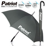 Patriot愛國者 27吋 8K自動高爾夫雨傘(灰)