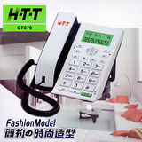 HTT 多功能免持對講有線電話 CT670