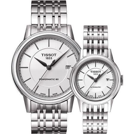 TISSOT Carson Powermatic 80 經典機械對錶-銀 T0854071101100+T0852071101100