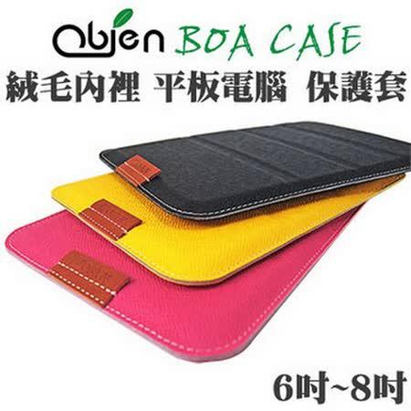 Obien BOA CASE 貪食蛇6-8吋平板電腦通用保護套