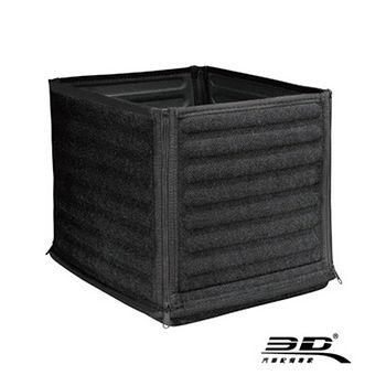 3DCUBE折疊置物箱/黑
