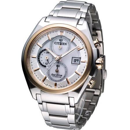 CITIZEN Eco Drive 環【鈦】平洋 光動能腕錶 CA0356-55A