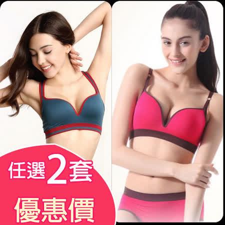 【ENNE】超親膚無鋼圈舒適內衣褲(可調式/不可調式)任選兩件組