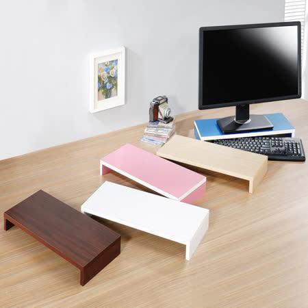 【Hopma】多功能螢幕桌上架-五色可選(兩入)