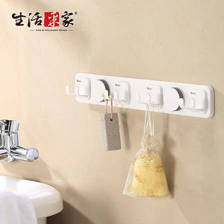 【生活采家】GarBath吸盤系列衛浴時尚掛勾組#22005