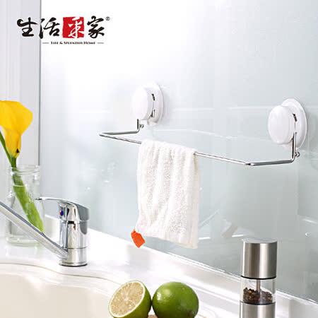 【生活采家】GarBath吸盤系列廚房毛巾抹布掛架#22035