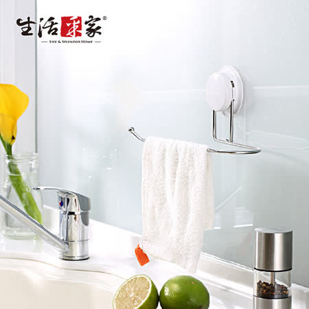 【生活采家】GarBath吸盤系列廚房抹布掛架#22028