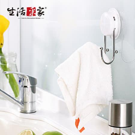 【生活采家】GarBath吸盤系列廚房萬用雙掛勾(2入組)#99232