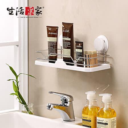 【生活采家】GarBath吸盤系列衛浴保養品架#22041