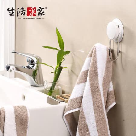 【生活采家】GarBath系列衛浴萬用雙掛勾(2入組)#99232