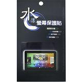 Pantech Vega No.6 (IM-A860L) 手機螢幕保護貼
