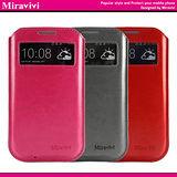 Miravivi 簡約時尚感應觸控開窗式皮革手機袋