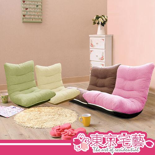【東京宅藝】懶懶貓悠閒搖搖和室椅 五色