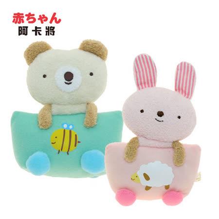 玩偶小抱枕(2款)