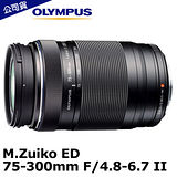 OLYMPUS M.ZUIKO DIGITAL ED 75-300mm F4.8-6.7 II (公司貨)-加送Lenspen專業拭鏡筆