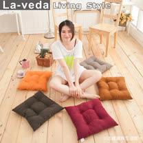 La Veda 精緻磨毛座墊 40x40CM-二入組(隨機出貨不挑款)