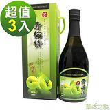 草本之家-青梅精500ML/瓶(超大瓶)X3瓶