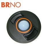 BRNO 美國百能 55mm 白平衡鏡頭蓋