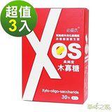 草本之家-木寡糖XOS30粒X3盒