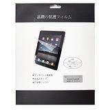 台哥大 TWM myPad P4 Lite 專用螢幕保護貼