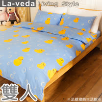 La Veda【黃色小鴨-藍】雙人四件式精梳純棉被套床包組